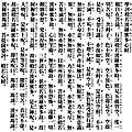 2ème cours d'initiation à la langue japonaise