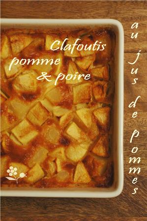 Clafoutis pomme-poire au jus de pommes_1