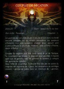 Barde d'Alahan sur destrier - Couplet_de_negation (sort)