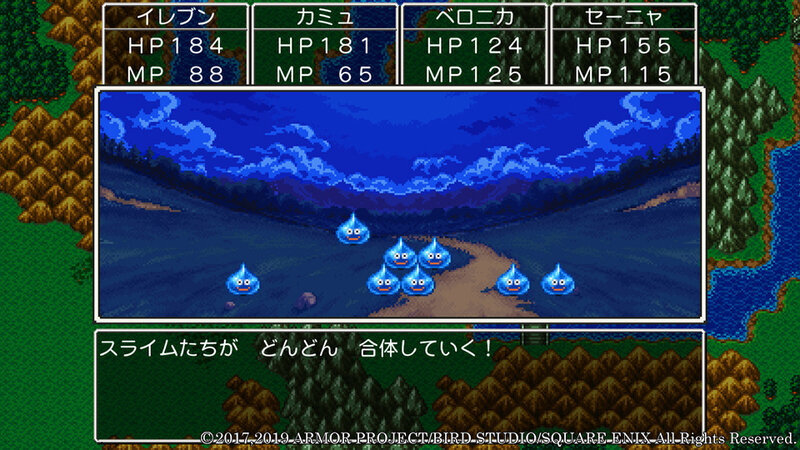 Dragon-Quest-XI-S-Echoes-of-an-Elusive-Age-Definitive-Edition_2019_02-13-19_015