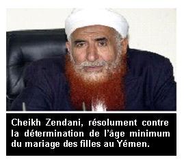 Zendani_yemen