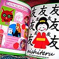 Livre d'illustrations