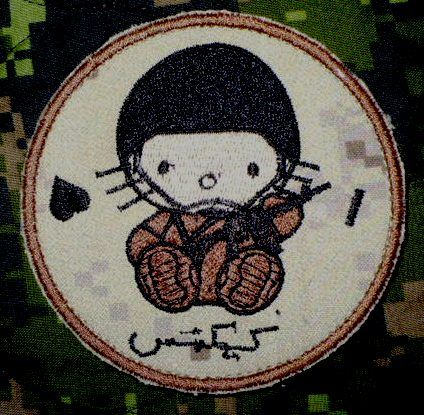 hello_kitty_military_patch