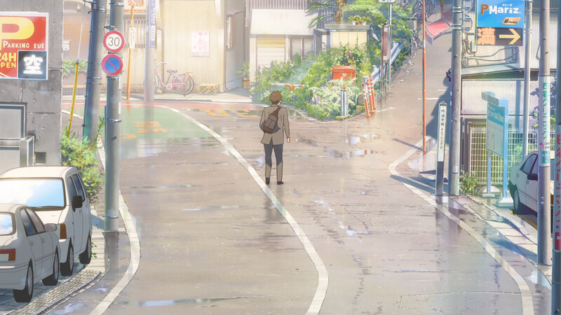 Canalblog Anime Makoto Shinkai Your Name Tôkyô10