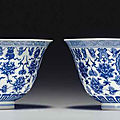 A pair of blue and white bowls, qianlong seal marks in underglaze blue and of the period (1736-1795)