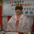 2006-11-16 Tori no Ichi (38)