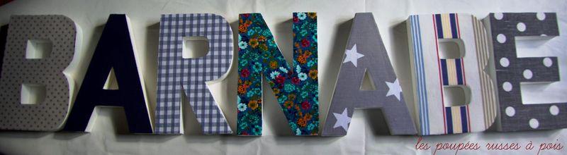 les lettres en relief (hauteur 20cm)