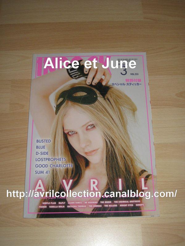 In Rock (mars 2005)