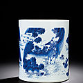 A finely painted transitional blue and white brush pot, shunzhi period (1644-1661)