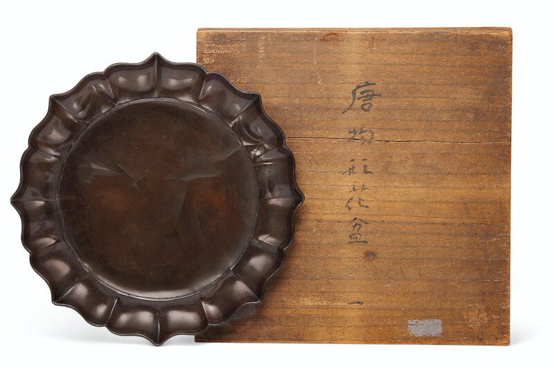 2019_NYR_16320_1643_001(a_rare_black_lacquer_bracket-lobed_dish_yuan_dynasty)