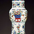 A very rare large late ming wucai temple vase, wanli six-character mark in a line and of the period (1573-1619)