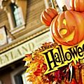 [nouveau] fond d'écran : happy halloween