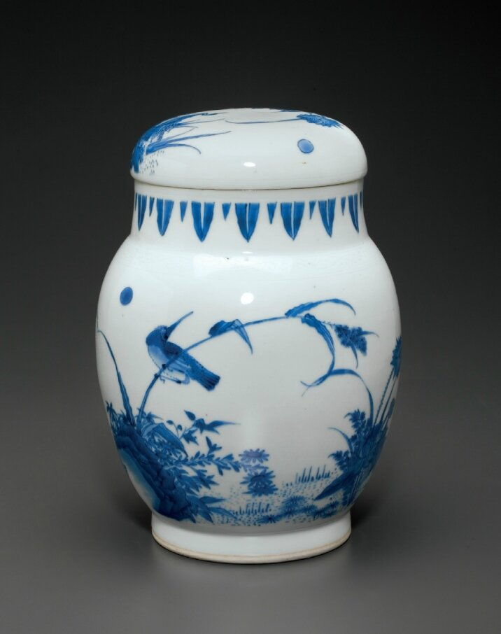 A blue and white ovoid jar and cover, Shunzhi period, circa 1640-1650