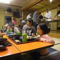 Aides au japon