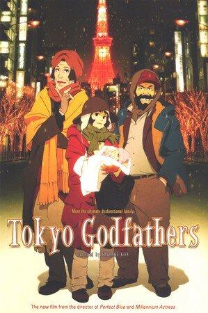 tokyoGodfathers1