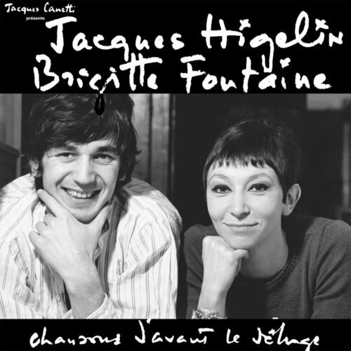 Jacques_Higelin_Brigitte_Fontaine