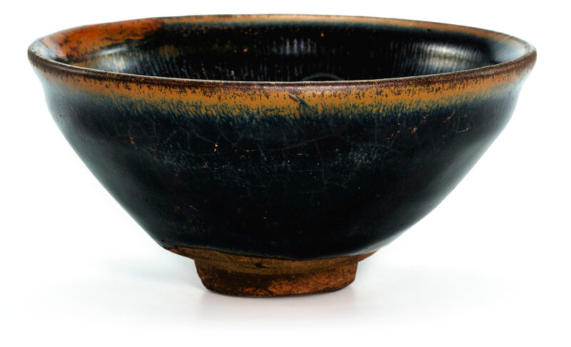 An inscribed Jian bowl, Song Dynasty (960-1279)