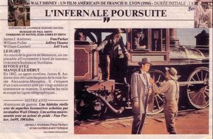 infernale_presse_france_1980_s
