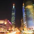 effets de nuit sur Taipei 101