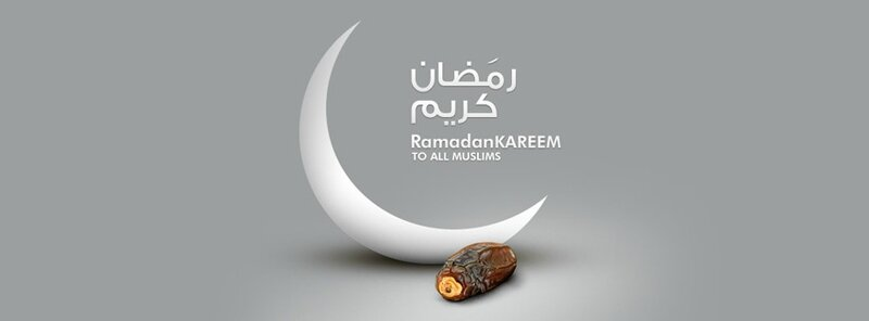 Ramadan-Kareem-To-All-Muslims