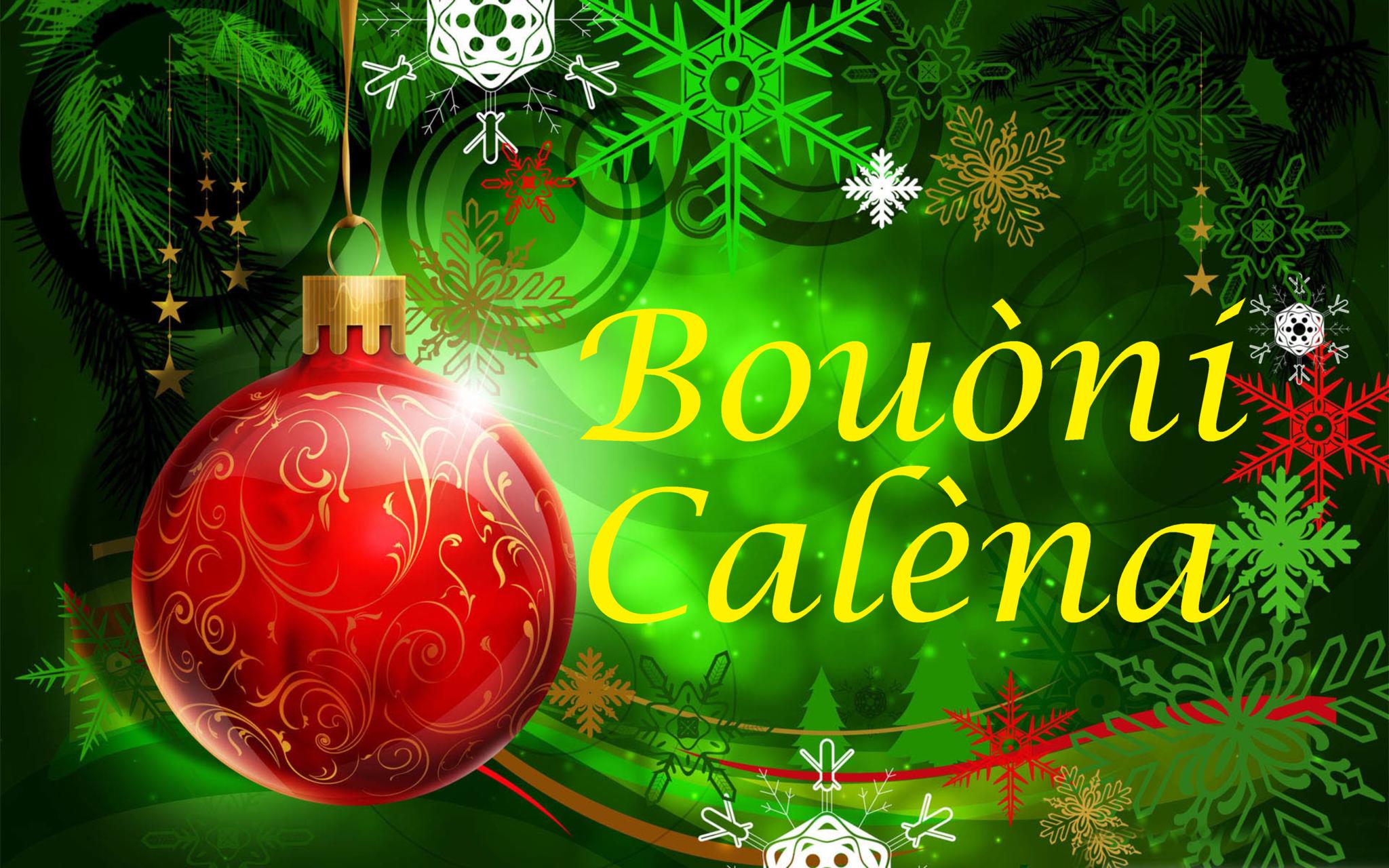 Joyeux Noel Souhaite.Paisnissart Com Vous Souhaite Un Joyeux Noel Pais