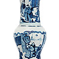 A blue and white 'phoenix tail' vase, kangxi period (1662-1722), dated by inscription to 1719