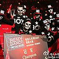Jolin at remy martin vsop dance contest finals