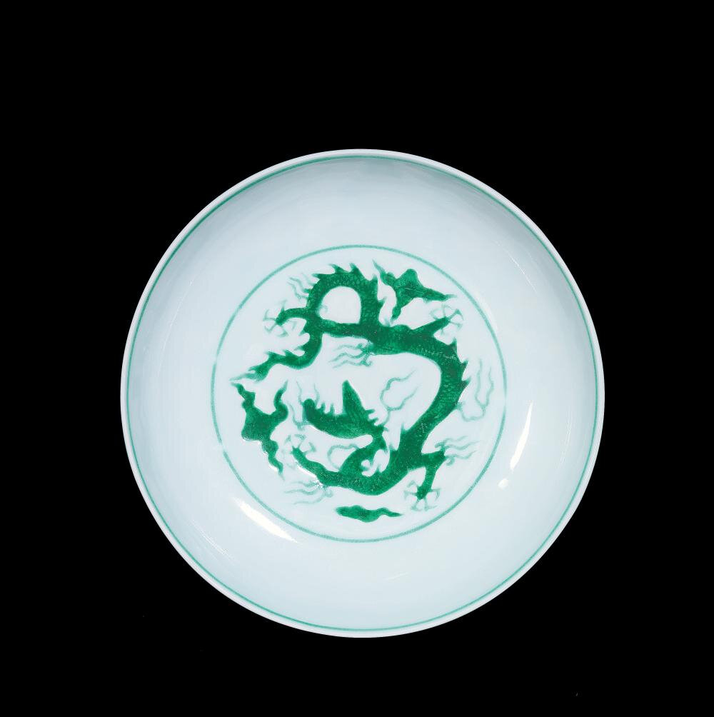 A Fine Small Green-Enamelled 'Dragon' Dish, Zhengde Period, 1506-1521
