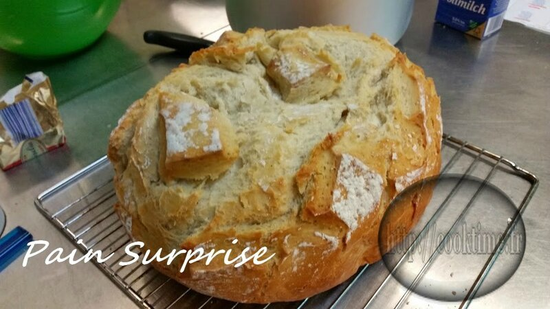 Pain surprise au thermomix