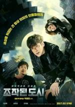 Fabricated_City_Poster