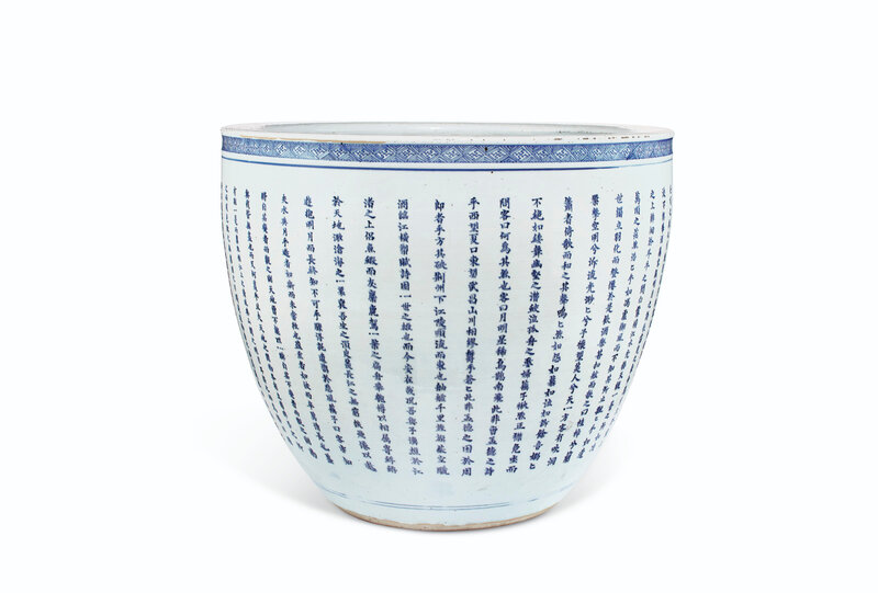 2019_NYR_16950_1091_004(a_massive_blue_and_white_jardiniere_kangxi_period_with_cyclical_date_c_d6220500)