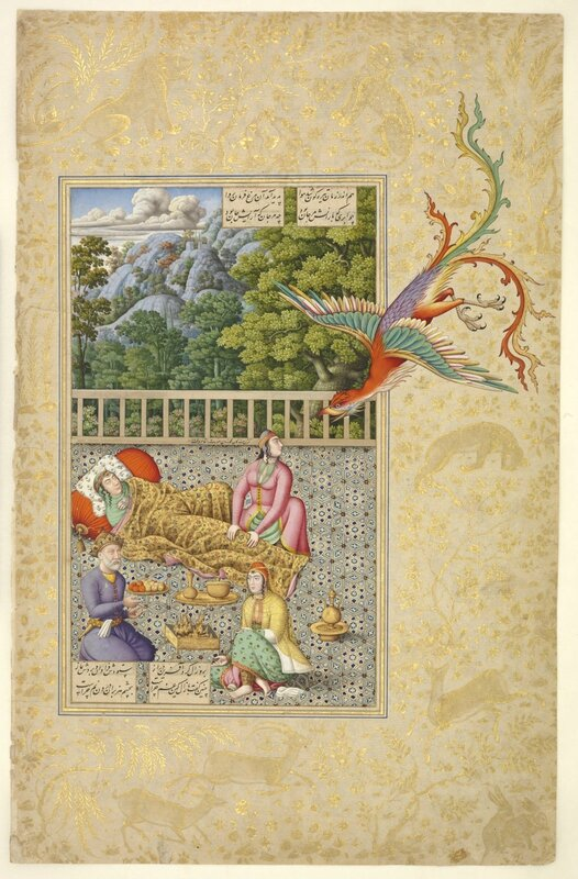 AAM Pearls on a String Shahnama Simurgh Assisting at the Birth of Rustam EX2016