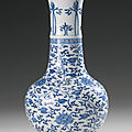A penciled blue and white 'lotus' small vase, qing dynasty, kangxi period (1662-1722)