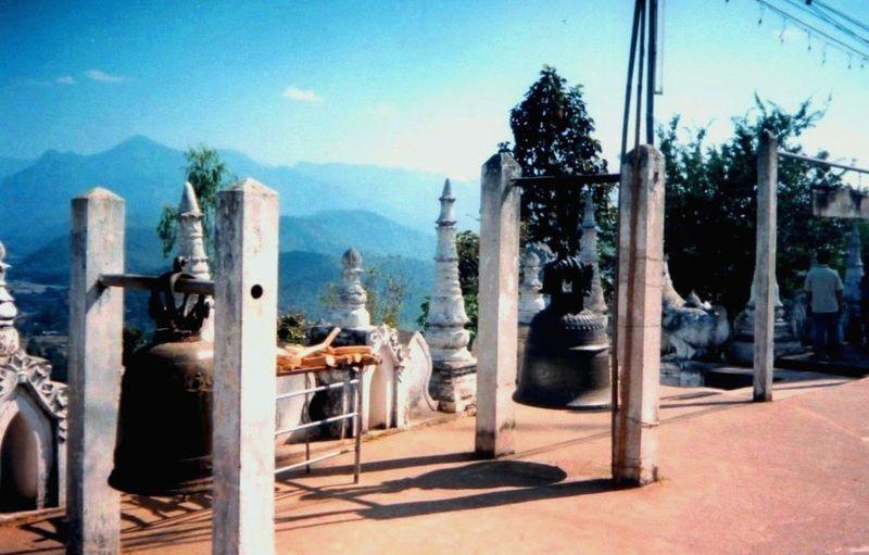 Phrathat Doi Kongmoo