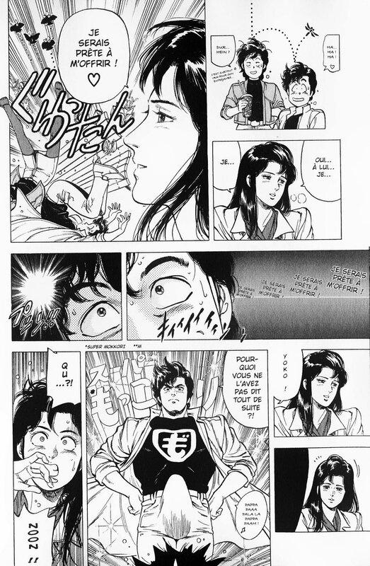 Canalblog Japon Manga City Hunter Erections Best Of Tome15 01