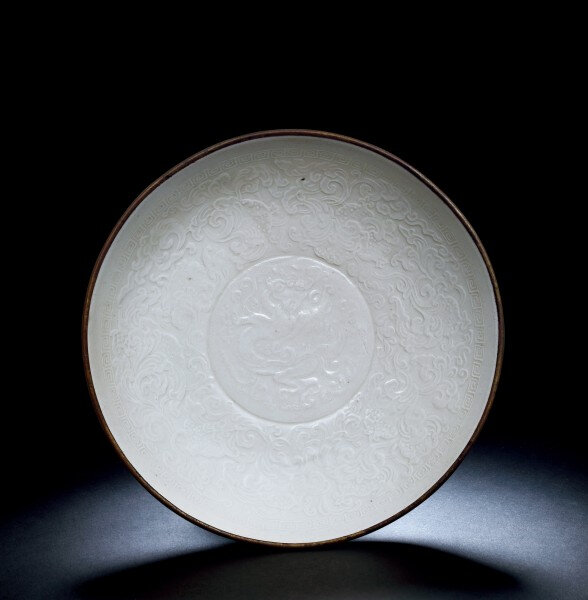 A Molded Ding Lion and Grapevine Dish, Northern Song Dynasty, 10th-12th Century