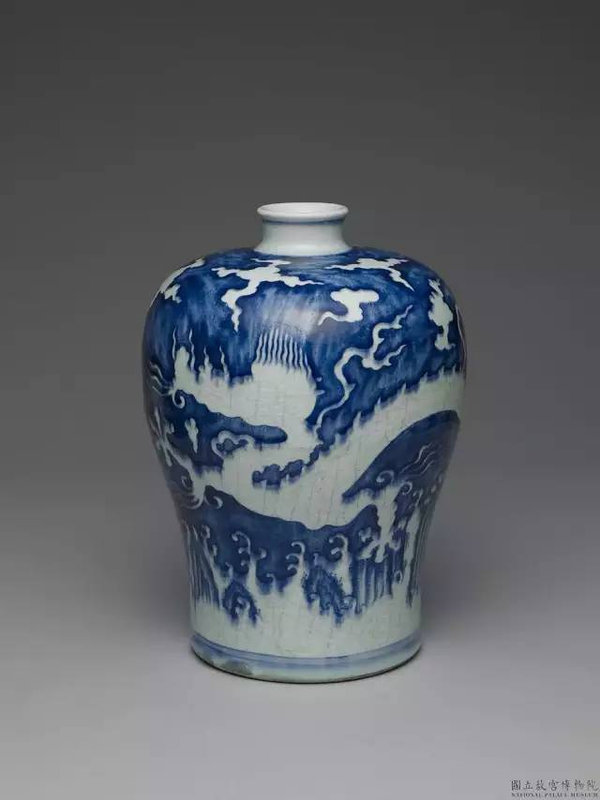 A blue and white reserve-decorated meiping, dated Yongle period, 23