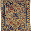 A silk and metal thread 'nine dragon' chinese carpet, china, qing dynasty, late 19th century, or possibly earlier