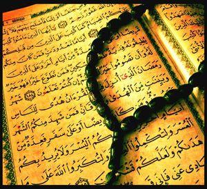 Al_Kuran