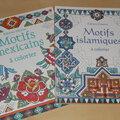 Motifs islamiques et mexicains à colorier