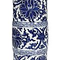 A blue and white lotos porcelain vase, China, Kangxi period