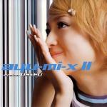 270px-Ayu-mi-x_II_Version_US&EU