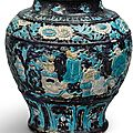 A 'Fahua' reticulated jar, Ming dynasty (1368-1644)