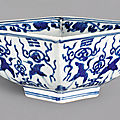 A blue and white 'crane and trigram' square bowl, jiajing mark and period (1522-1566)