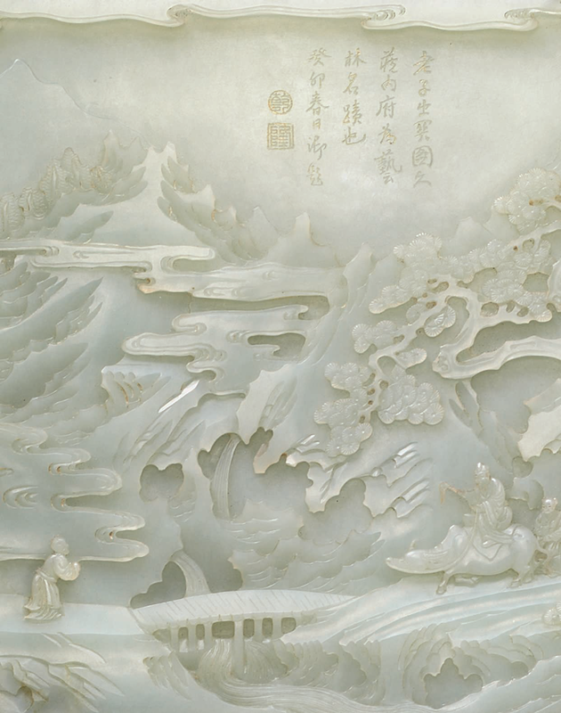 A superb finely carved and inscribed Imperial pale celadon jade rectangular table screen, Qianlong period (1736-1795) detail