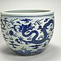 Fish bowl, ming dynasty (1368-1644), probably reign of the jiajing emperor (1522-1566)